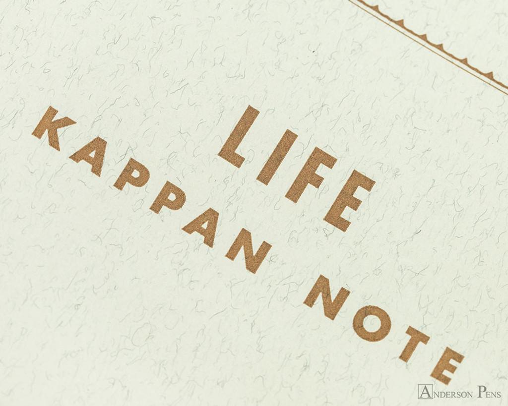 Life Kappan Notebook - B5 (7 x 10), Graph Paper