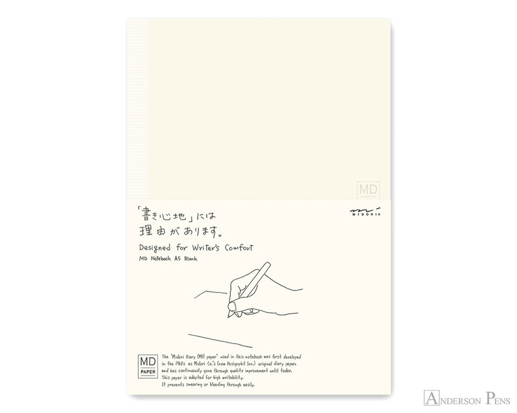 Midori MD Notebook A5 - Blank