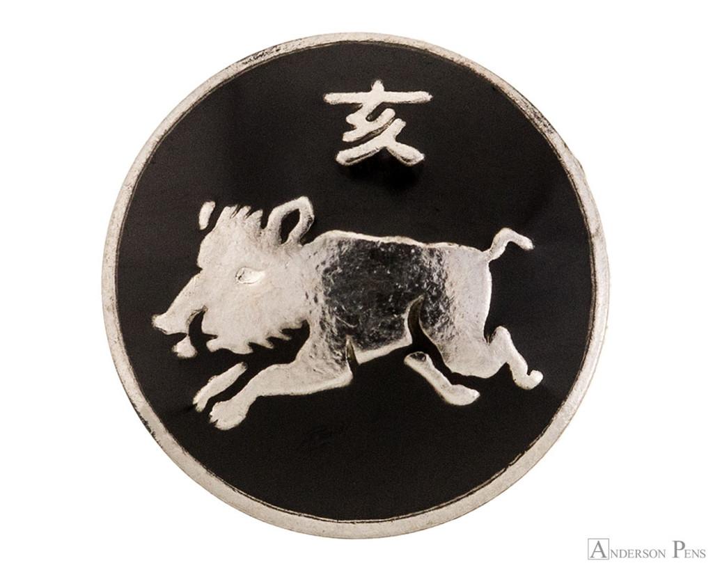 Visconti My Pen System - Zodiac Oriental Coin, Pig