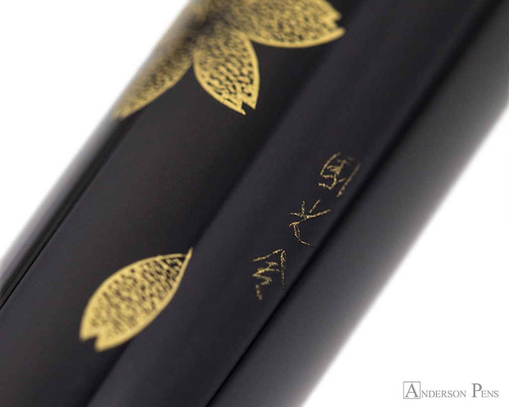 Namiki Chinkin Fountain Pen - Cherry Blossom