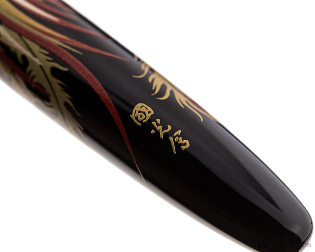 Namiki Nippon Art Fountain Pen - Chinese Phoenix
