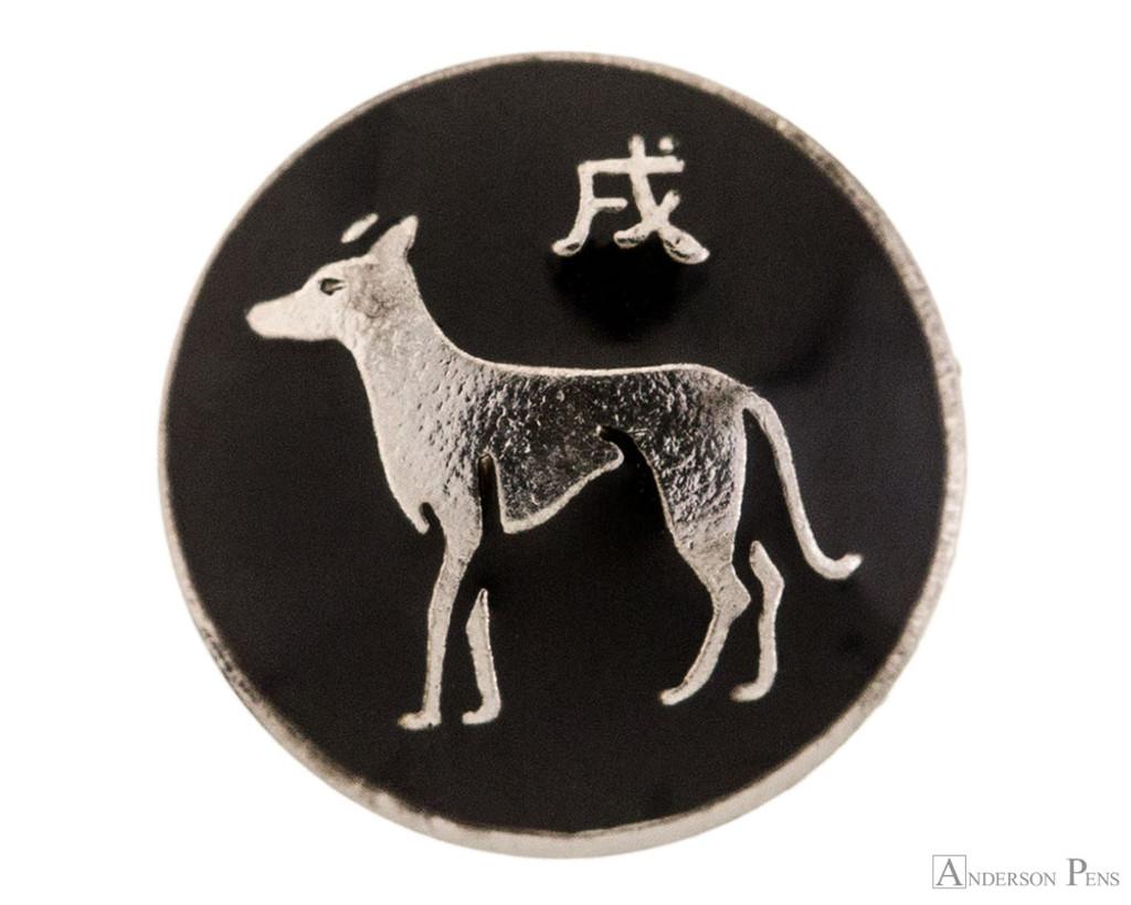 Visconti My Pen System - Zodiac Oriental Coin, Dog