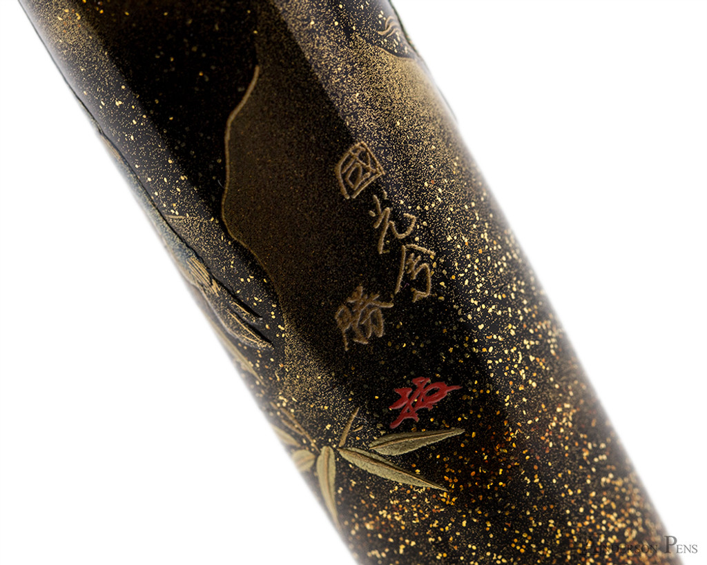 Namiki Emperor Maki-e Fountain Pen - Kylin - Signature