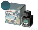 Taccia Ukiyo-e Ink - Hokusai Katsushika (40ml Bottle) - Hokusai-Sabimidori (Rust Green)