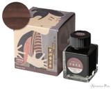 Taccia Ukiyo-e Ink - Sharaku Toshusai (40ml Bottle) - Sharaku-Kurocha (Dark Brown)