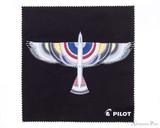 Pilot Microfiber Polish Cloth