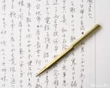 ystudio Classic Brass Copper Slim Ballpoint Pen - On Paper