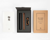 ystudio Classic - Copper Portable Fountain Pen - Packaging