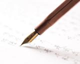 ystudio Classic - Copper Brass Desk Fountain Pen - Nib Closeup