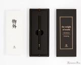 ystudio Brassing - Brass Rollerball Pen - Packaging