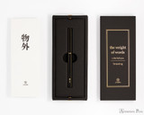 ystudio Brassing - Brass Rollerball Pen - Packaging