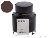 Kyo-no-oto Ochiguriiro - Bottle