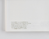 Hobonichi 2022 Cousin Planner ONLY - A5 - Quote