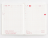 Hobonichi 2022 Cousin Planner ONLY - A5 - Daily