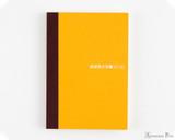 Hobonichi Plain Notebooks - A6 - Cover