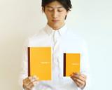 Hobonichi Plain Notebooks - A5 - Comparison Two