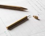 ystudio Pencil Lead Case - Beauty