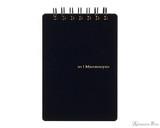 Maruman Mnemosyne N185A Notebook - A7, Blank