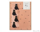 Midori Letter Writing Set with Animal Stickers - Black Cat