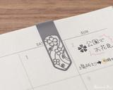 Midori Bookmarker Clip - Flower - Clipped