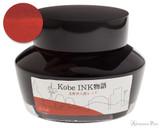 Kobe #04 Kitano Ijinkan Red Ink (50ml Bottle)