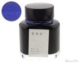 Kyo-no-oto Ruriiro Ink (40ml Bottle)