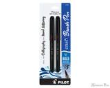 Pilot Enso Brush Pen Set - Bold (2 Pack)
