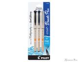 Pilot Enso Brush Pen Set - Fine (3 Pack)