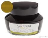 Kobe #22 Shinkaichi Gold Ink (50ml Bottle)