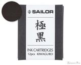 Sailor Kiwa-Guro Pigmented Black Ink Cartridges (12 Pack)