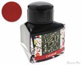 Diamine Carnival Ink (40ml Bottle)