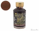 Diamine Shimmertastic Cocoa Shimmer Ink (50ml Bottle)