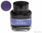 Kyo-Iro Soft Snow of Ohara Ink (40ml Bottle)