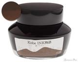 Kobe #16 Nada Brown Ink (50ml Bottle)