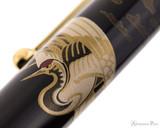 Namiki Nippon Art Fountain Pen - Crane and Turtle - Pattern 1