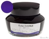 Kobe #14 Maya Lapis Purple Ink (50ml Bottle)