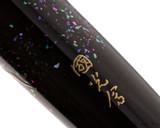 Namiki Yukari Maki-e Fountain Pen - Pine Needle - Signature