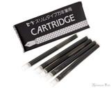 Sailor Chalana Black Ink Cartridges loose plus box