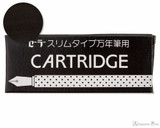Sailor Chalana Black Ink Cartridges (5 Pack)