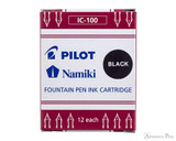 Pilot Namiki Black Ink Cartridges (12 Pack)