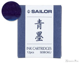 Sailor Sei-Boku Pigmented Blue-Black Ink Cartridges (12 Pack)