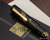 Namiki Chinkin Fountain Pen - Cherry Blossom - Closed on Notebook