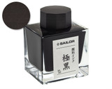 Sailor Kiwa-Guro Pigmented (Nano) Black Ink Bottle
