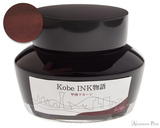 Kobe #27 Kounan Maroon Ink (50ml Bottle)