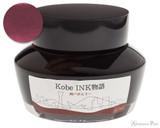 Kobe #06 Bordeaux Ink (50ml Bottle)