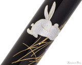 Platinum Classic Maki-e Kanazawa Leaf Fountain Pen - Moon and Rabbit - Pattern 2