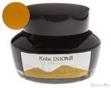 Kobe #21 Taisanji Yellow Ink (50ml Bottle)