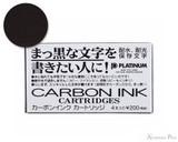 Platinum Carbon Black Ink Cartridges (4 Pack)