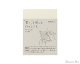 Midori MD Sticky Memo Pad A7 - Lined