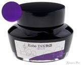 Kobe #18 Sannomiya Pansy Ink (50ml Bottle)